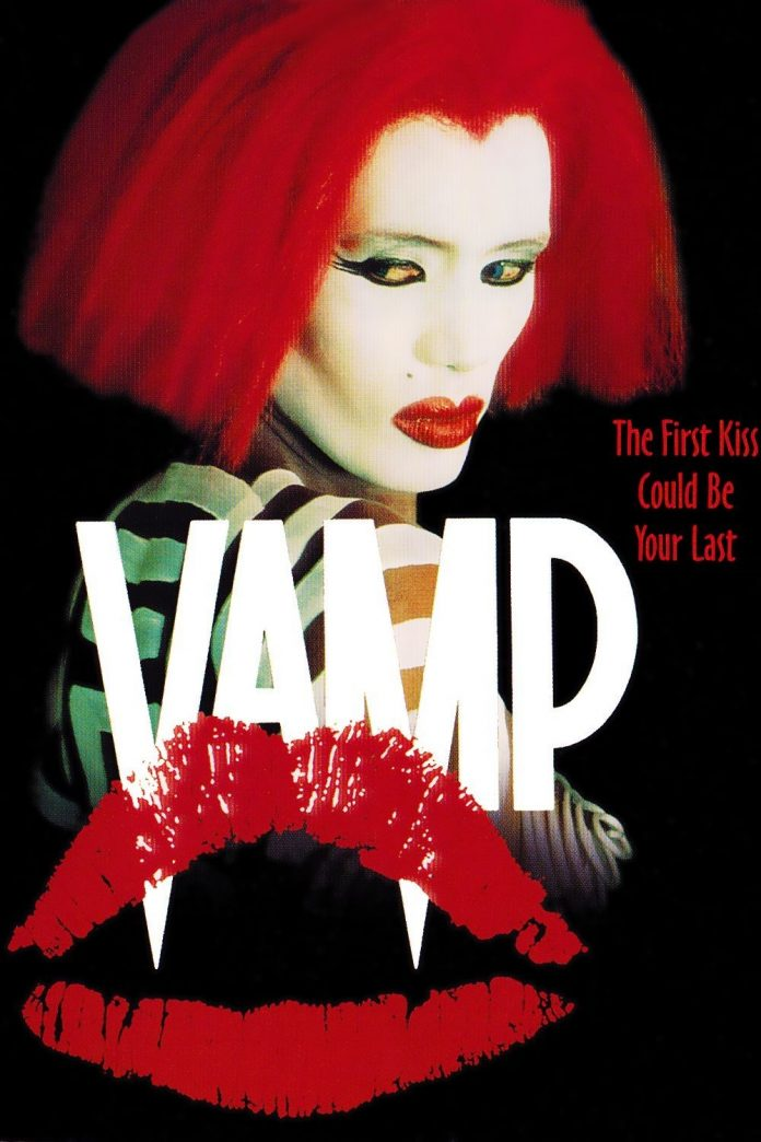 Grace Jones in Vamp movie poster