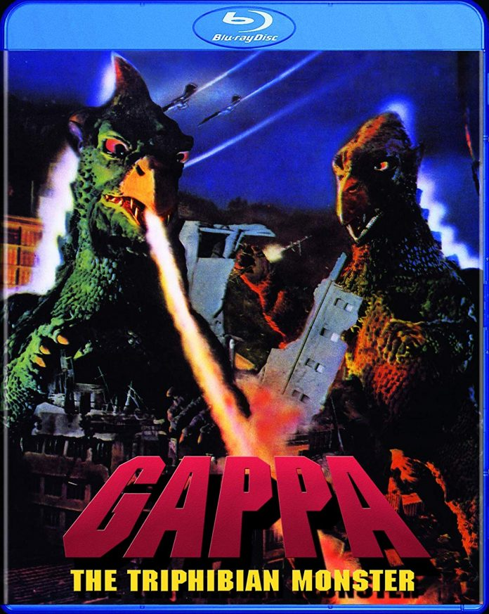 Gappa: The Triphibian Monster