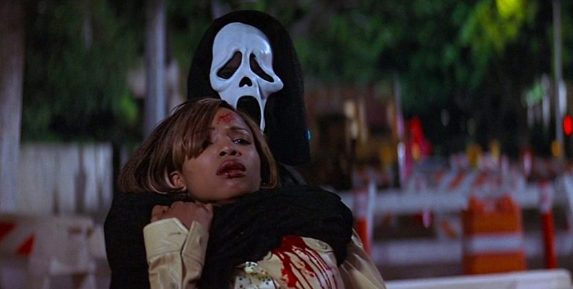 Elise Neal, Scream 2 (1997)