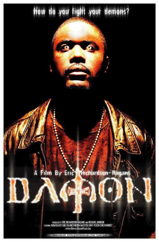 Damon horror movie